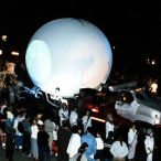 Inflatable sphere on a float